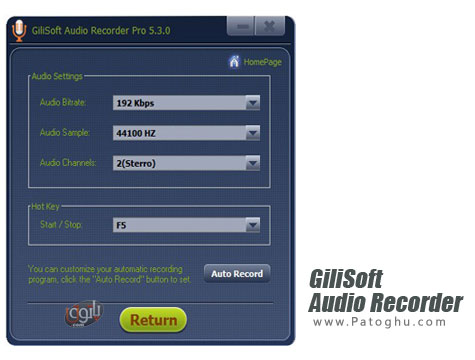 دانلود نرم افزار حرفه ای ضبط صدا GiliSoft Audio Recorder Pro 5.3.0