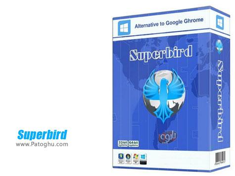 دانلود مرورگر بسیار سریع و امن Superbird 31.0.1651.1 Final
