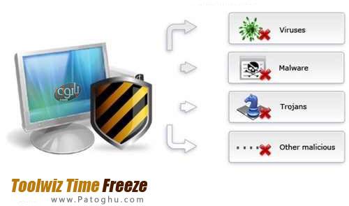 دانلود نرم افزار فریز سیستم و حفاظت از ویندور در برابر تغییرات Toolwiz Time Freeze 2.2.0.3200