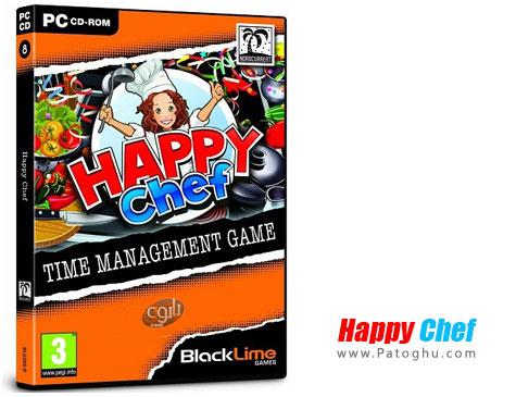 دانلود بازی کم حجم Happy Chef 2 برای کامپیوتر