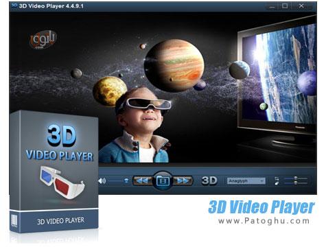 دانلود نرم افزار پخش فیلم های سه بعدی SoundTaxi 3D Video Player 4.4.9.1
