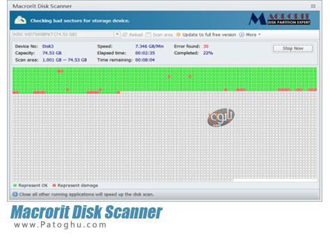 دانلود نرم افزار اسکن و نمایش بد سکتور هارد دیسک و فلش مموری Macrorit Disk Scanner 2.7 Final