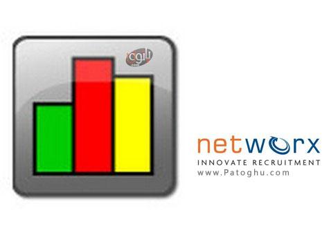 دانلود نرم افزار کنترل و نظارات بر پهنای باند اینترنت و شبکه Networx