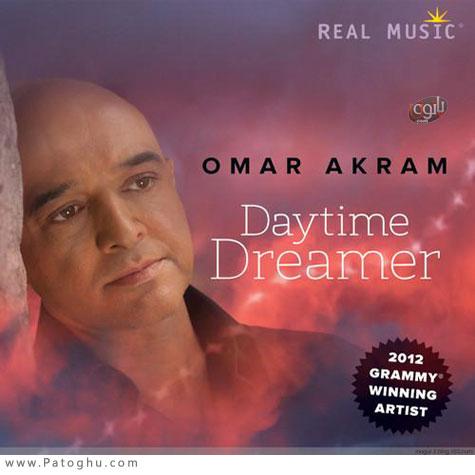 دانلود آلبوم موسیقی بی کلام آرام بخش رویا در طول روز Omar Akram Daytime Dreamer 2013