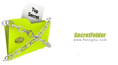 دانلود نرم افزار قفل گذاری و مخفی کردن فولدرها SecretFolder v2.5.0.0 Final