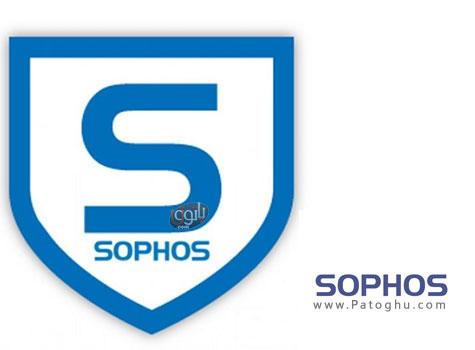 دانلود آنتی ویروس رایگان Sophos Virus Removal Tool v2.4