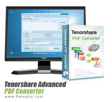 دانلود نرم افزار مبدل فایل های PDF با Tenorshare Advanced PDF Converter 6.0