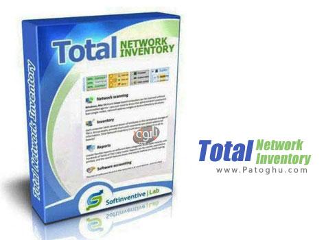 دانلود نرم افزار کنترل امنیت سیستم در شبکه Total Network Inventory 2.2.3 Build 1539