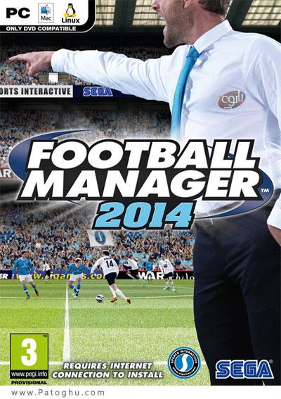 دانلود بازی مربیگری فوتبال برای کامپیوتر Football Manager 2014