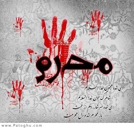 شب اول محرم با مداحی حاج محمود کریمی - محرم 92