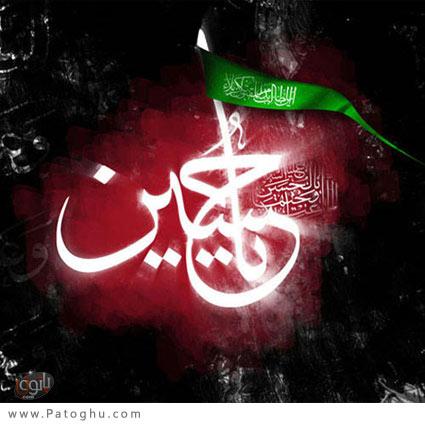 شب دوم محرم با مداحی حاج محمود کریمی - محرم 92