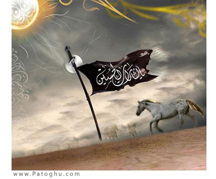 شب سوم محرم با مداحی حاج محمود کریمی - محرم 92