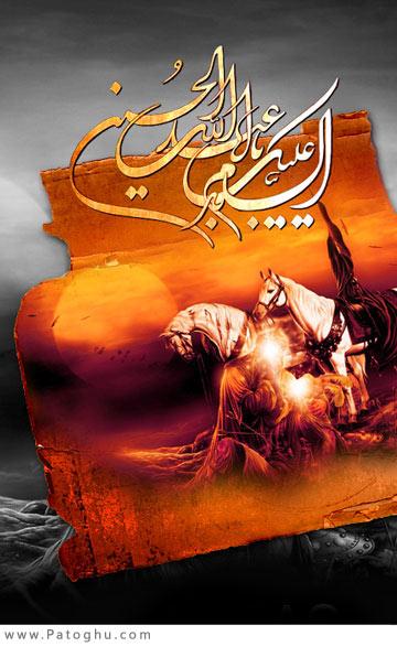 شب چهارم محرم با مداحی حاج محمود کریمی - محرم 92