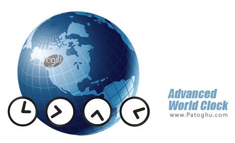 دانلود نرم افزار نمایش ساعت شهرها و کشورهای مختلف جهان Advanced World Clock 7.0 Final