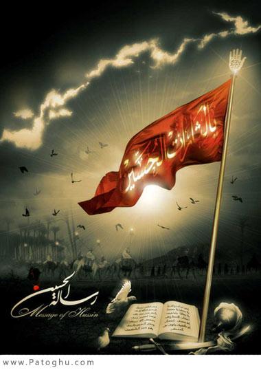 شب هفتم محرم با مداحی حاج محمود کریمی - محرم 92