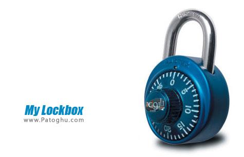 دانلود نرم افزار قفل و مخفی سازی پوشه و فایل ها My Lockbox 3.0.5 Final