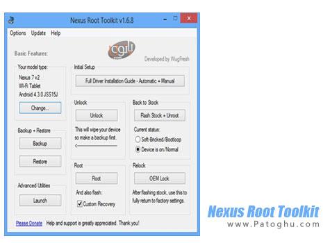 دانلود نرم افزار روت گوشی های سری نکسوس Nexus Root Toolkit 1.7.5 Final
