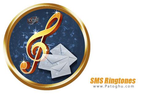 دانلود مجموعه زنگ های اس ام اس زیبا برای موبایل SMS Ringtones