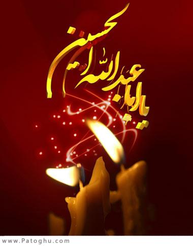 شب هشتم محرم با مداحی حاج محمود کریمی - محرم 92