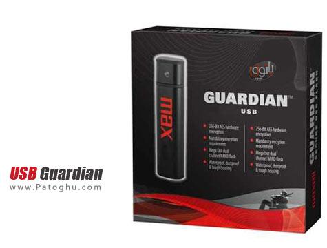 دانلود نرم افزار حفاظت از ویندوز در برابر ویروس های USB با USB Guardian 3.2 Final