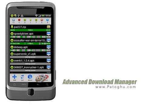 دانلود منیجر قدرتمند و حرفه ای آندروید Advanced Download Manager Pro 3.1.8