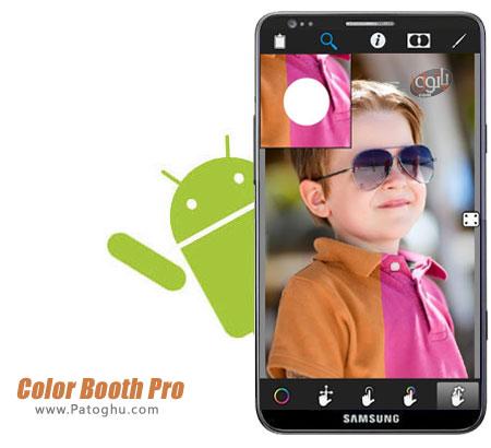 دانلود نرم افزار تغییر رنگ آمیزی تصاویر در آندروید Color Booth Pro v1.3.5