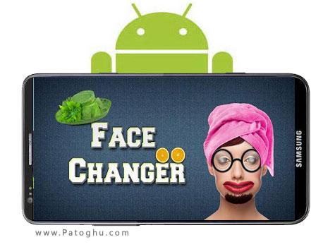 دانلود Face Changer Premium