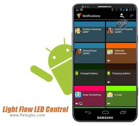 دانلود نرم افزار تغییر رنگ LED گوشی برای آندروید Light Flow LED Control 3.12.6
