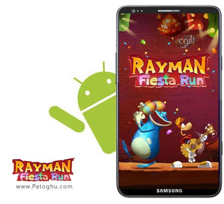 دانلود بازی ریمن برای آندروید Rayman Fiesta Run v1.0