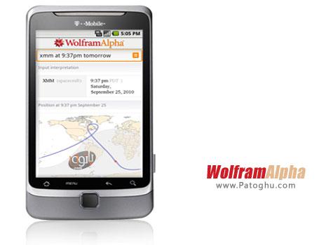 دانلود نسخه جدید نرم افزار معروف WolframAlpha v1.3.0.4229002 آندروید