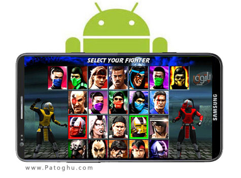 دانلود بازی مورتال کمبت برای آندروید Ultimate Mortal Kombat 3 v1.0
