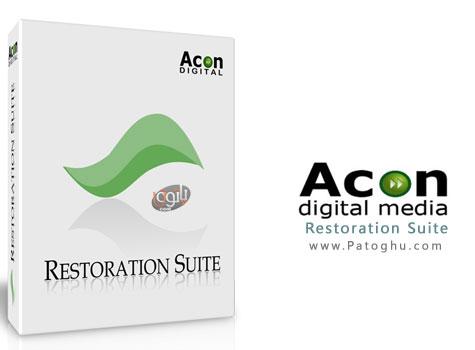 دانلود نرم افزار ترمیم و رفع نویز فایل های صوتی Acon Digital Media Restoration Suite 1.1.0