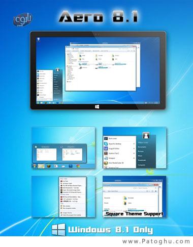 دانولد تم ویندوز 7 برای ویندوز 8.1 - Aero 8.1 Theme 1.0