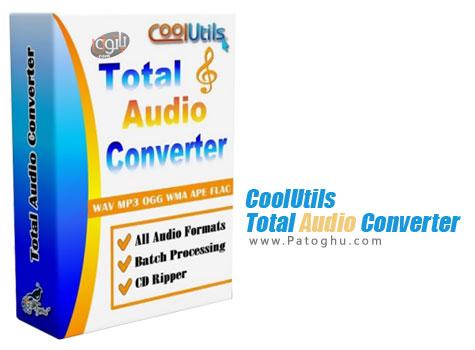 دانلود مبدل قدرتمند فایل های صوتی CoolUtils Total Audio Converter 1.0.0 Final