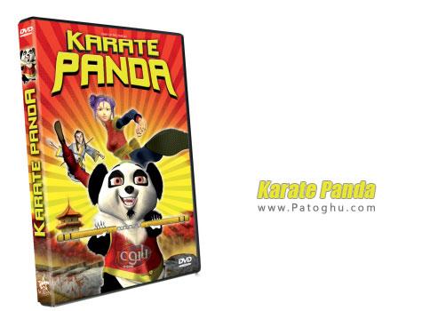 دانلود بازی کم حجم پاندای کاراته باز برای کامپیوتر Karate Panda