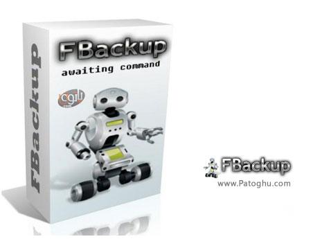 دانلود نرم افزار بک آپ گیری از اطلاعات Fbackup