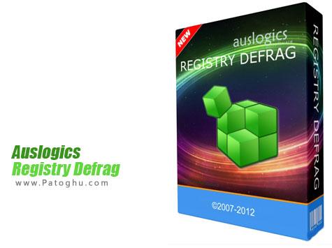 دانلود نرم افزار یکپارچه سازی رجیستری ویندوز Auslogics Registry Defrag 7.4.0.0