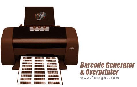 دانلود نرم افزار چاپ آسان بارکد Barcode Generator & Overprinter 6.6.25