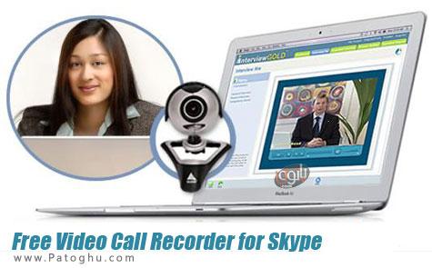 دانلود نرم افزار ضبط مکالمات اسکایپ Free Video Call Recorder for Skype 1.2.6.1125
