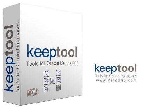 دانلود نرم افزار ویرایش و مشاهده پایگاه داده اوراکل KeepTool 10.1.2.4