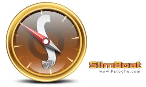 دانلود مرورگر امن ، قدرتمند و سریع SlimBoat v1.1.43
