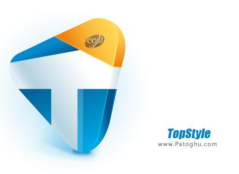 دانلود نرم افزار ویرایش آسان CSS و HTML با TopStyle 5.0.0.100