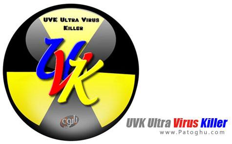دانلود نرم افزار حذف ویروس ها و تعمیر ویندوز UVK Ultra Virus Killer 5.9.0 Final
