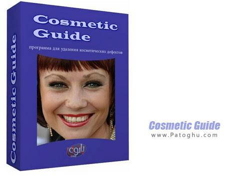 دانلود نرم افزار آرایش و زیباسازی تصاویر Cosmetic Guide 2.0.2