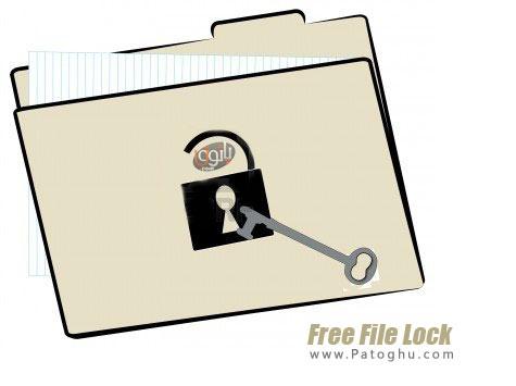 دانلود نرم افزار قفل گذاری روی فایل های شخصی Free File Lock 2.1.5