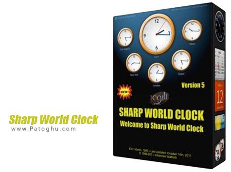 دانلود نرم افزار نمایش ساعت نقاط مختلف جهان Sharp World Clock 5.91
