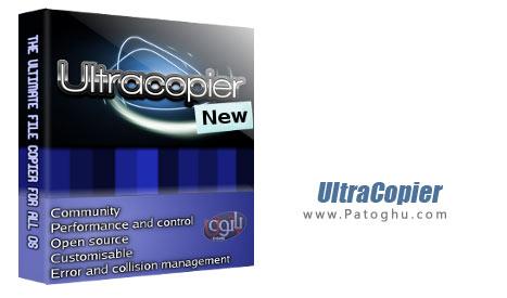 دانلود نرم افزار افزایش سرعت کپی فایل ها UltraCopier 1.0.1.10 Final