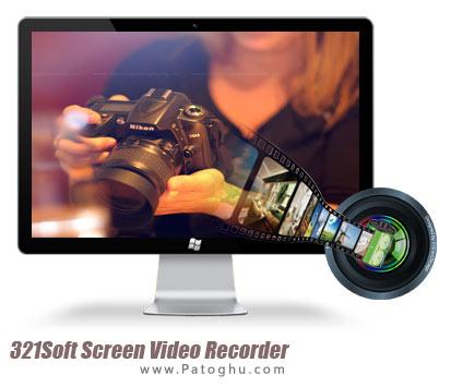 دانلود نرم افزار فیلمبرداری از دسکتاپ 321Soft Screen Video Recorder 1.05