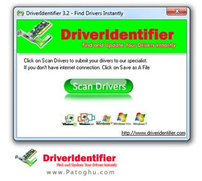 دانلود نرم افزار مدیریت و آپدیت درایورهای کامپیوتر و لپ تاپ DriverIdentifier 4.2.7