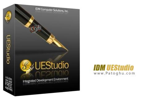 دانلود نرم افزار برنامه نویسی و ویرایشگر متن پیشرفته IDM UEStudio 14.00.0.1012